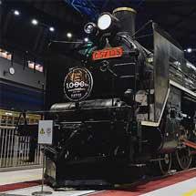鉄道博物館の来館者が1000万人に