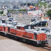JR貨物所属の国鉄色DD51解体・消滅へ