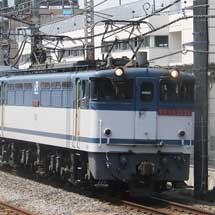 東京メトロ13000系第21編成が甲種輸送される