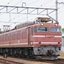EF81 716+EF81 717が2071列車をけん引