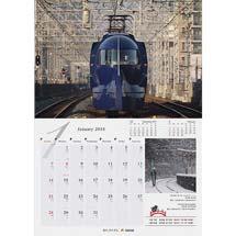 「2019 南海カレンダー」掲載写真を募集