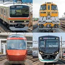 新車ガイドJR東日本E231系3000番台/JR東日本キヤE195系/小田急電鉄70000形「GSE」/東京急行電鉄2020系・6020系