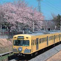 開業100周年を迎えた 西武多摩川線のいまむかし