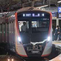 東京都交通局5500形が馬込車両検修場に戻る