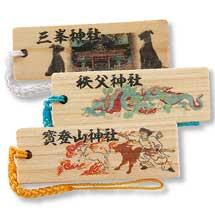 6月1日〜8月31日秩父鉄道,秩父三社「オリジナル木札ストラップ」プレゼント企画を実施