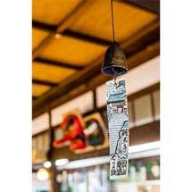 6月1日〜10月31日叡電・三鉄「第6回 悠久の風フォトコンテスト」作品募集
