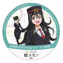 北神急行電鉄,営業開始30周年記念で「北神急行電鉄×駅メモ!」コラボを実施