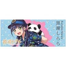 JR西日本の鉄道むすめ「黒潮しらら」グッズを発売