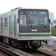 大阪市高速電気軌道,3月16日に長堀鶴見緑地線・中央線のダイヤ改正を実施