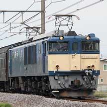 EF65 501とEF64 1053がブッシュプルで試運転