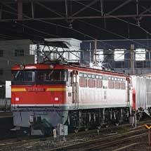 EF67 101がEF210形300番台の仕業を代走