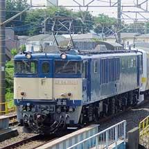 209系500番台C507編成が秋田へ