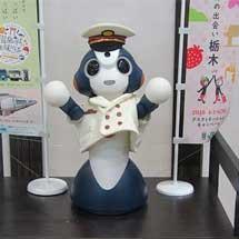 JR東日本,青森駅に指定席券売機利用案内ロボットを導入