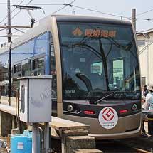 阪堺電軌で第20回『路面電車まつり』開催