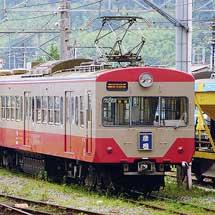 近江鉄道で開業120周年「記念特別電車」運転