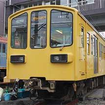近江鉄道で『ガチャコンまつり 2018』開催