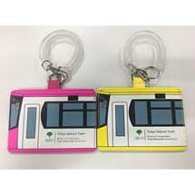 東京さくらトラム(都電荒川線)「ナンバリングキーホルダー」「パスケース」の一般発売を開始