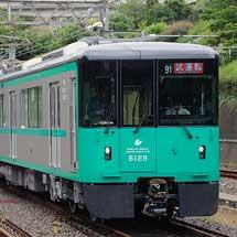 神戸市交通局6000形の日中試運転が始まる