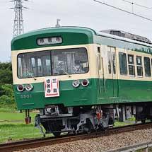 伊豆箱根鉄道で「軌道線カラー」電車の運転開始