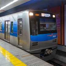 京成電鉄空港第2ビル駅でホームドアを整備