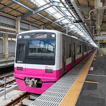 新京成,北初富駅下りホームへの通路を7月7日から変更