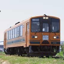 津軽鉄道で「太宰列車2018」運転