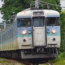 115系T1036編成+T1037編成が新潟車両センターへ