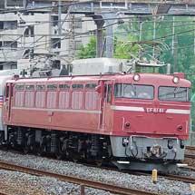 カヤ27-501とEF81形2両による試運転