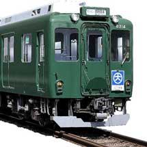 近鉄,田原本線開業100周年記念で復刻塗装車両第2弾を運転