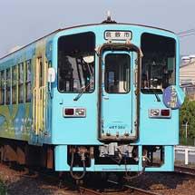 水島臨海鉄道で「七夕列車」運転