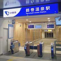 小田急,鶴巻温泉駅新南口改札口の供用を開始