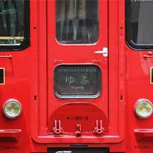 キハ185系塗装変更車が営業運転に投入される