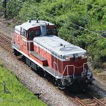 DE15 1541が富山機関区へ