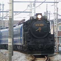 D51 498と12系が上越線で試運転