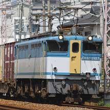 EF65 2127が72列車をけん引