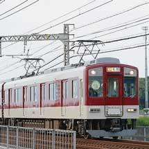 近畿日本鉄道で「名古屋線全通80周年記念」ヘッドマーク