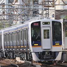 南海8300系6両が千代田工場へ