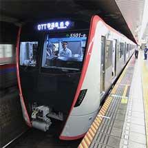 東京都交通局5500形が都営浅草線で営業運転を開始