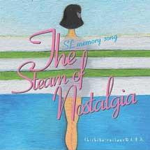秩父鉄道公式オリジナルソング「The steam of nostalgia ~SL memory song~」発売