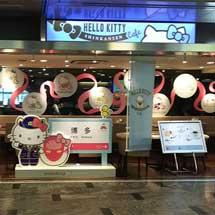 博多駅に「ハローキティ新幹線MARCHE」・「ハローキティ新幹線CAFE」オープン