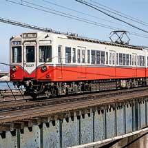 プレイバック展望館 地下鉄1号線=都営地下鉄浅草線-1