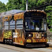 阪堺電軌モ710が「チューバッカトレイン」に