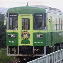 甘木鉄道「たなばた号」運転