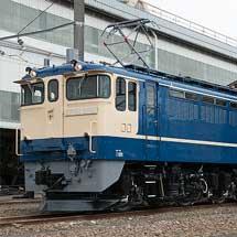 JR貨物 EF65 2101号機がまもなく全検出場