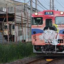 一畑電車2000系が後藤総合車両所へ入場