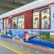 大阪阿部野駅でギャラリートレインの出発式