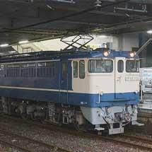 D51 200が広島へ