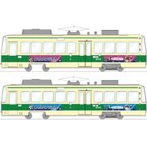 6月23日〜7月6日広島電鉄で「七夕電車」運転