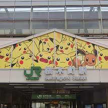 桜木町駅で「ピカチュウ」の装飾