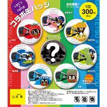 静岡鉄道×東京ヤクルトスワローズ「しずてつ×つば九郎 コラボ缶バッジ」発売